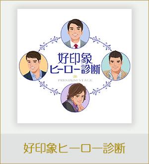 top-menu_lg04b