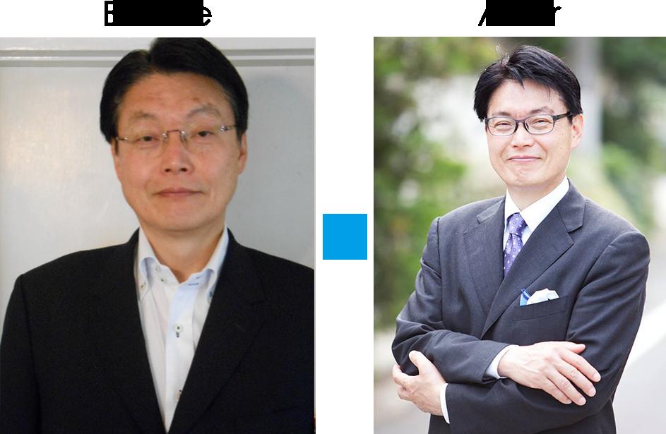 株式会社蒼天 代表取締役/ マーケティングコンサルタント浜村隆洋様