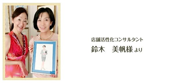 suzuki_msan-lg